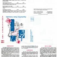 1988-1989 Art Expressions, Appalachian State University