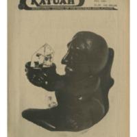 Katúah: Bioregional Journal of the Southern Appalachians, Issue 5, Autumn 1984