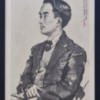 Dr. Bingham Dai